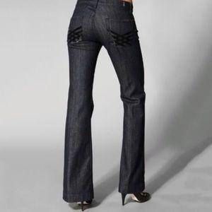 NWOT 7 For All Mankind Lattice Pocket Dojo Jeans